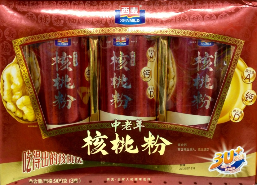 Chinese health product