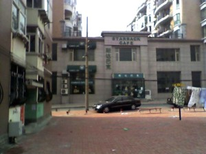 Fake Starbucks in Dalian, China