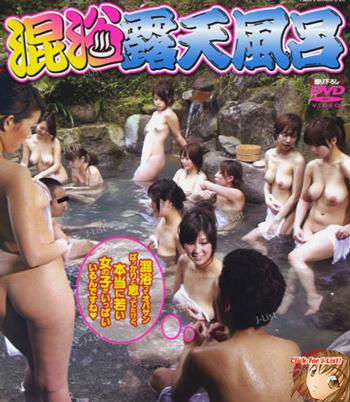 Fantasy mixed-sex Onsen porn video