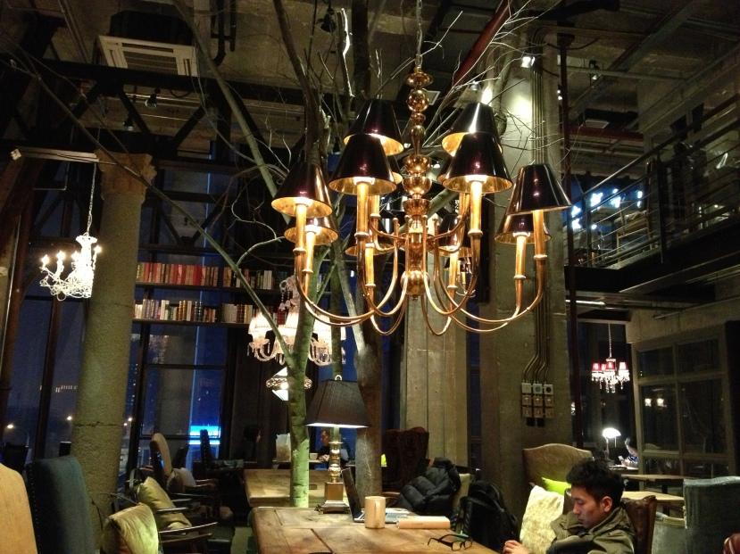 Cloud Nest Coffee, Beijing