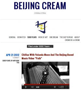 Beijing Cream webpage