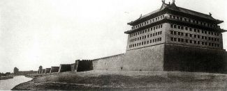 Fox Tower in Qing Dynasty