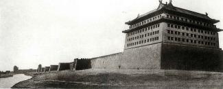 Fox Tower in Qing Dynasty
