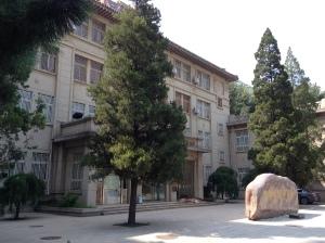 Chinese university 6