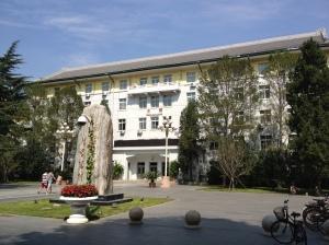 Chinese university 9