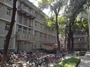 Chinese university 4
