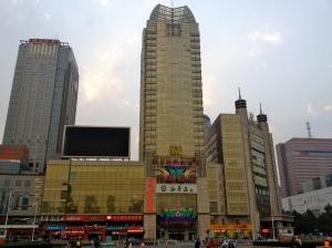 Shijiazhuang downtown