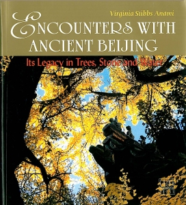 Encounters with Ancient Beijing book cover