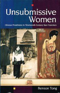Unsubmissive Women book cover