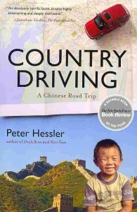 Country Driving book cover