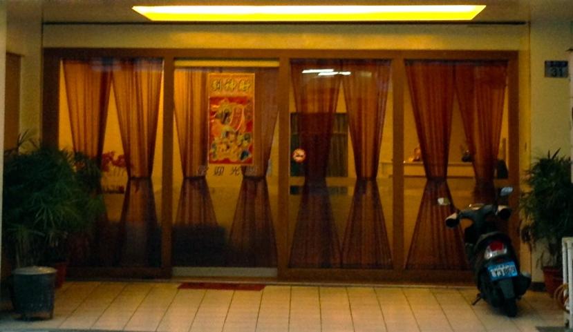 massage shop front