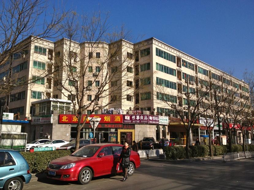Binduyuan building