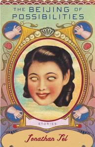 Beijing of Possibilities book cover