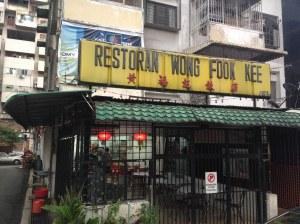 Wong Fook Kee