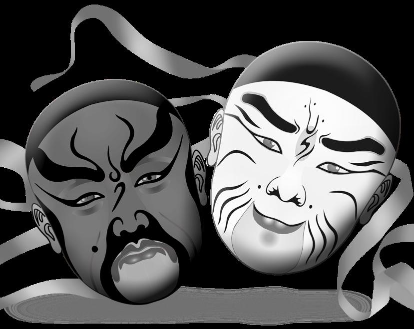 Peking Janus faces