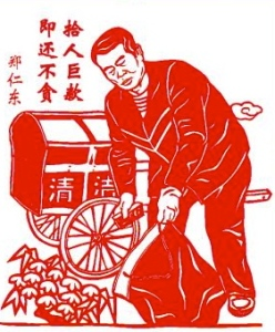 Zhen Rendong: Not succumbing to greed and returning a large amount of lost money to its owner.