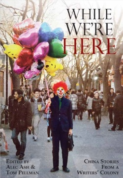 While We're Here book cover
