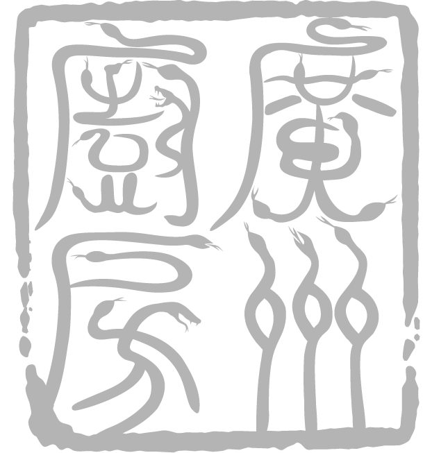 广州厨房印章-02Lgray