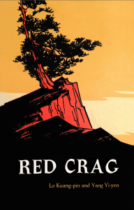 Red Crag book cover