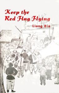 Keep the Red Flag Flying book cover