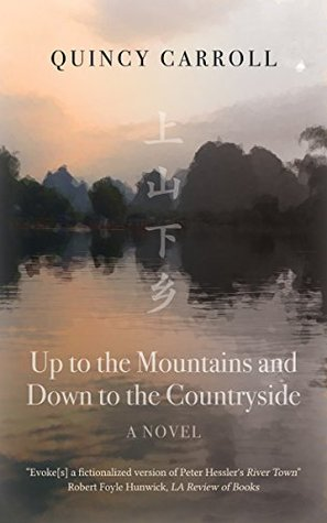 Qincy Carroll Up to the Mountains book cover