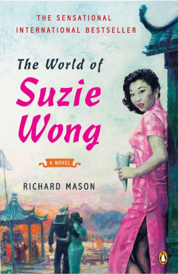 The World of Suzie Wong book cover